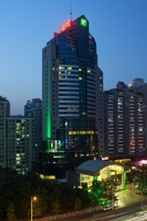 ‪Holiday Inn Shenzhen Donghua‬