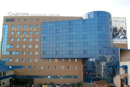 Photo of Hotel Avrora Chelyabinsk