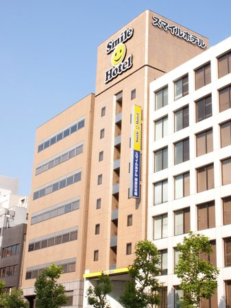Smile Hotel Tokyo Nihombashi
