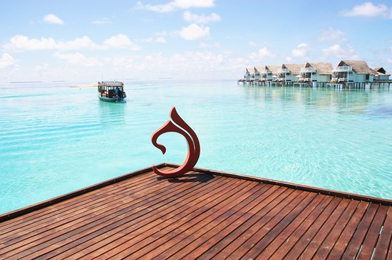 Centara Grand Island Resort & Spa: Centara Grand Island Hotel and Resort Maldives