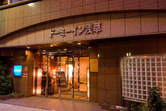 Photo of Dormy Inn Asakusa Taito