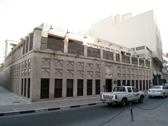 Photos of Heritage House, Dubai