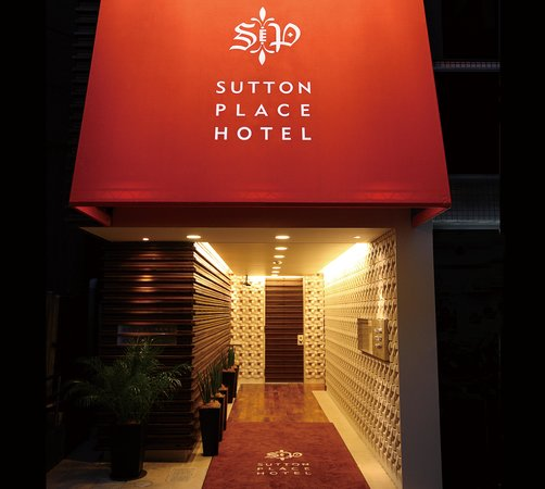 Photo of Sutton Place Hotel Ueno Taito