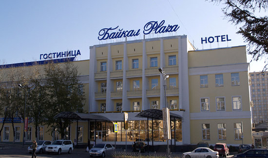 Photo of Hotel Baikal Ulan-Ude