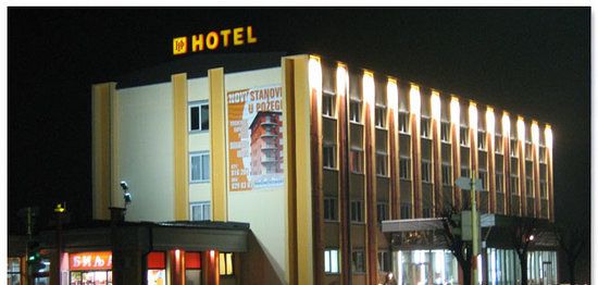 Photo of Hotel Pozega