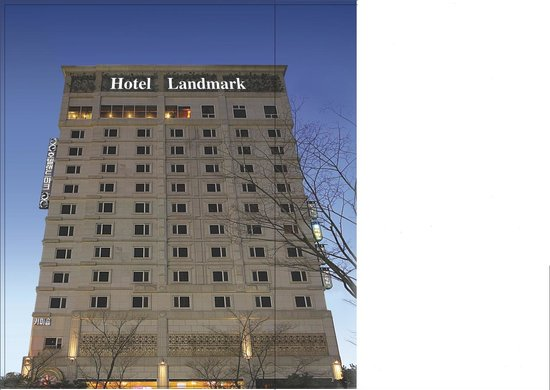 Suwon, Sdkorea: HOTEL LANDMARK