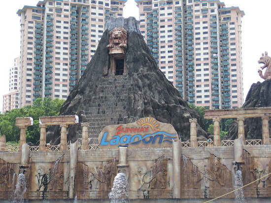 Petaling Jaya, Malaysia: Sunway lagoon