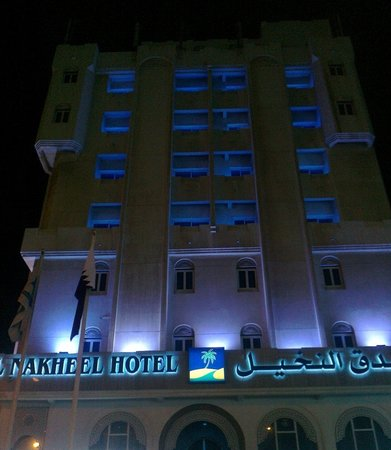 Al-Nakheel Hotel