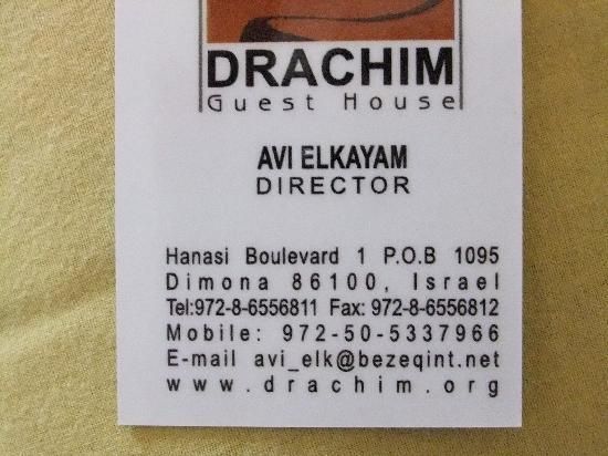 Drachim Guest House: useful information