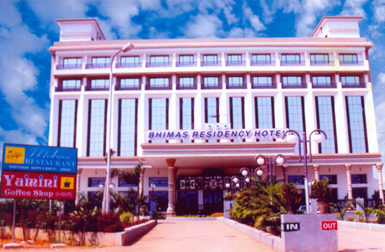 Photo of Bhimas Residency Hotels Tirupati