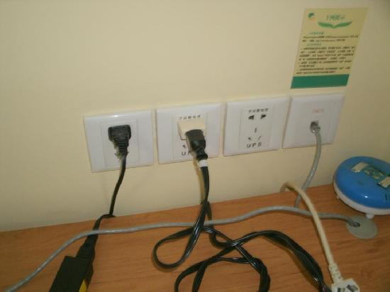   : Electrical plugs