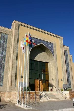 Photo of Hotel Asia Bukhara