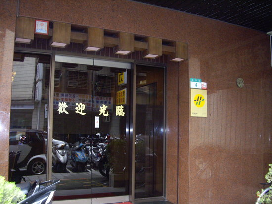 Hongzhou Hotel