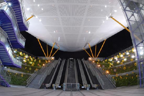 Kaohsiung, Taiwan: MRT station of central park