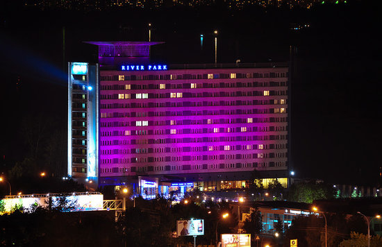 Photo of River Park Hotel Novosibirsk