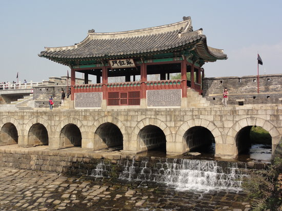 Suwon City Tour - Gold Tour