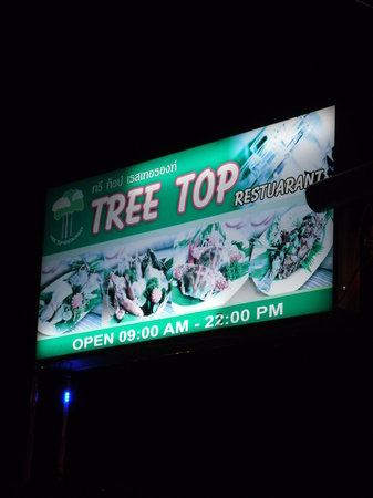 Tree Top Restaurant