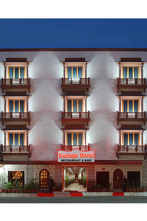 Kalinga Hotel : FRONT ELEVATION 