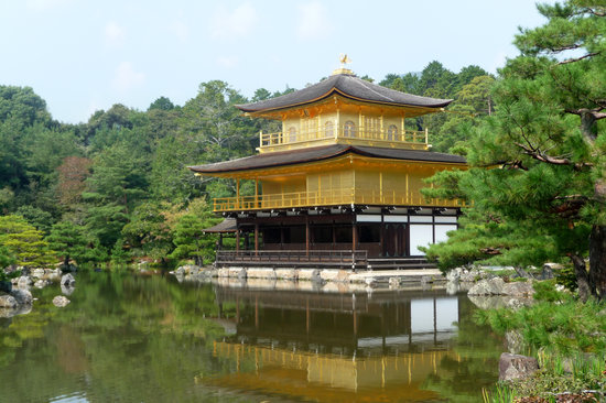 Kyoto, Japan: Golden Pavilion