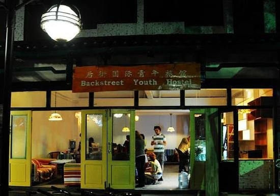 Photo of Guilin Backstreet International Youth Hostel