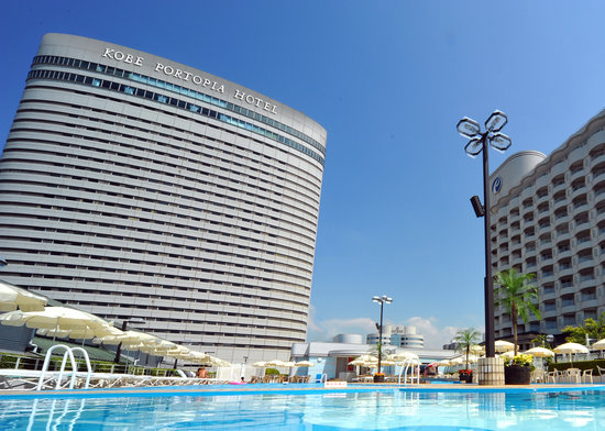Photo of Kobe Portopia Hotel