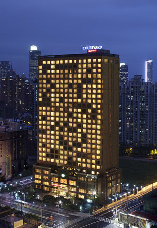 Courtyard by Marriott Shanghai Puxi