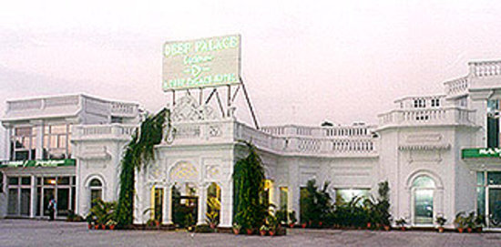 Hotel Deep Palace