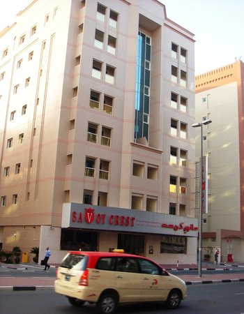 Photo of Savoy Crest Exclusive Hotel Apartments Dubai