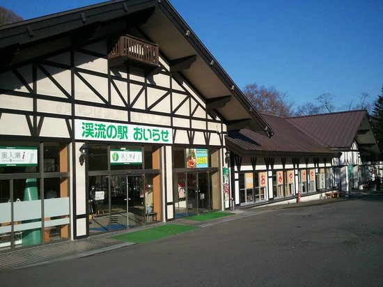 Road Station Oirase