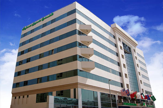 Hallmark Hotel: exterior view