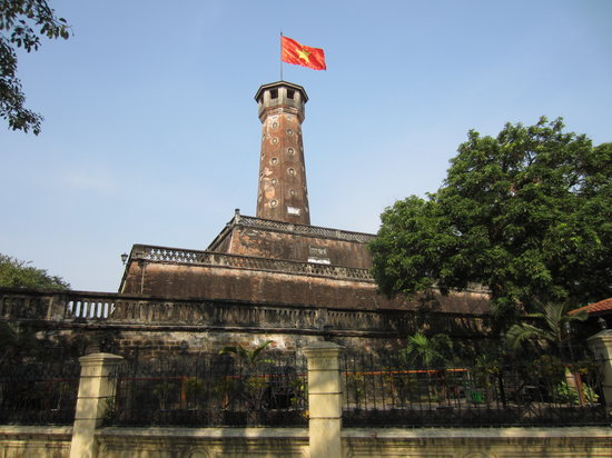 Hanoi, Vietnam: Flag Tower