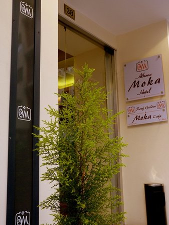 Photo of Hotel Moka Athens