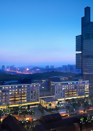 Hyatt Regency Guiyang