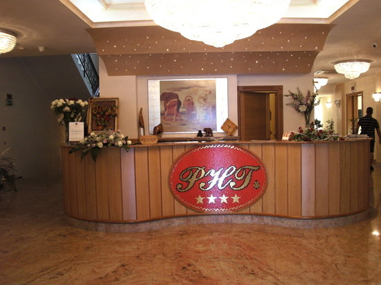 Photo of Park Hotel Tyrrenian Cosenza