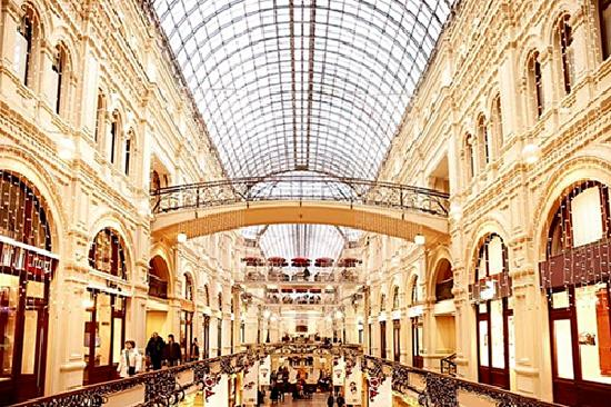 Staatliches kaufhaus gum inside view of a famous roof