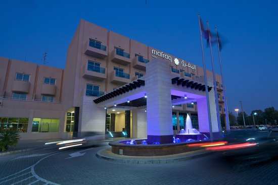 Mafraq Hotel: Main Entrance