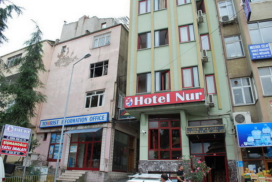 Nur Hotel