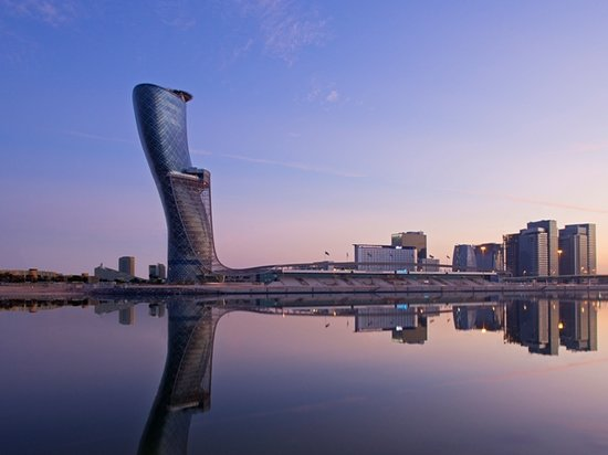 ‪Hyatt Capital Gate‬