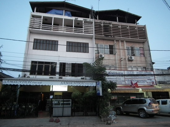 Photo of Samsenthai Hotel Vientiane