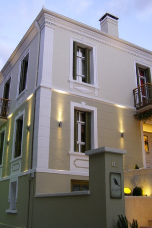 Photo of Allahou Guest House Kastoria