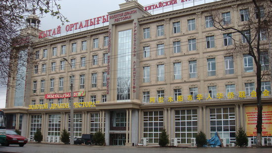 Zolotoy Drakon Hotel