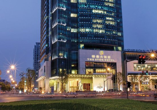 Photo of The Eton Hotel Shanghai