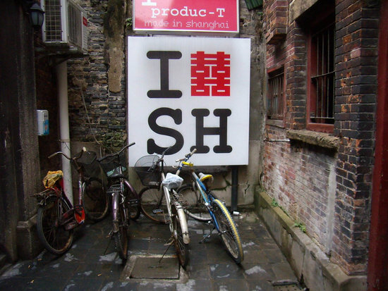 Shanghai Pathways-Private One-day and Walking Tours
