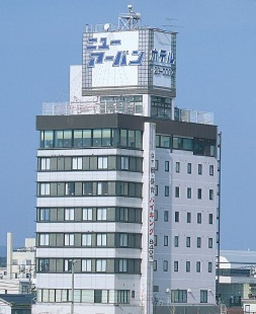 Photo of Matsue New Urban Hotel