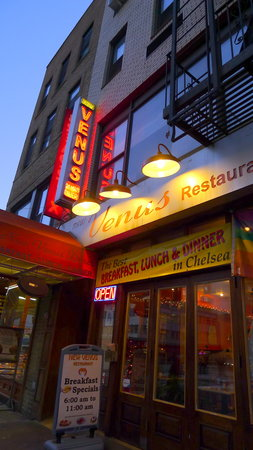 New venus restaurant new york city menu prices for 24 hour beauty salon nyc