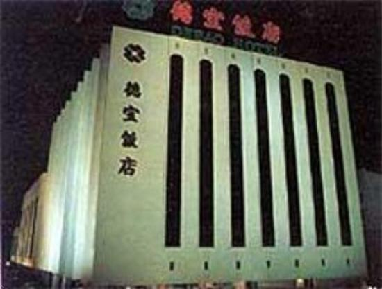 Photo of Debao Hotel Beijing