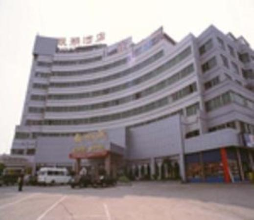 Home Inn Yiwu Commercial City Chengzhong North Road