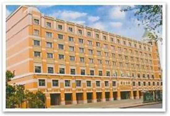 Commercial University Hotel