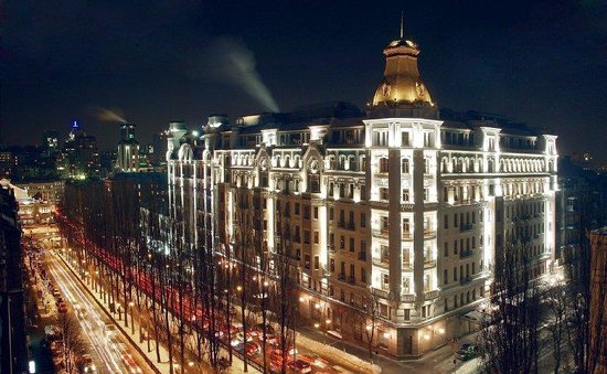 Photo of Premier Palace Hotel Kiev