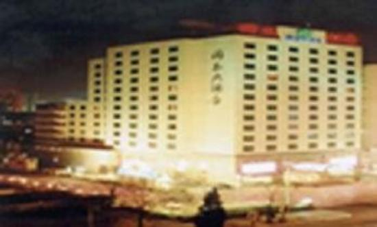 Photo of Beijing National Jade Hotel